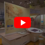 5th Exhibition Room